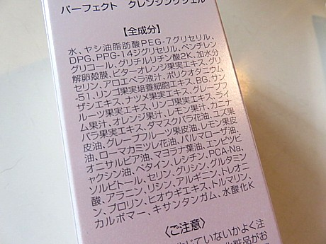 yukio0808 041.JPG