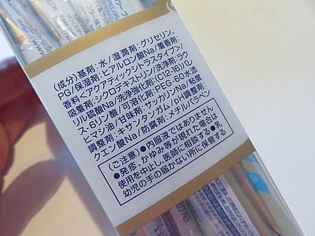 yukio0822 026.JPG