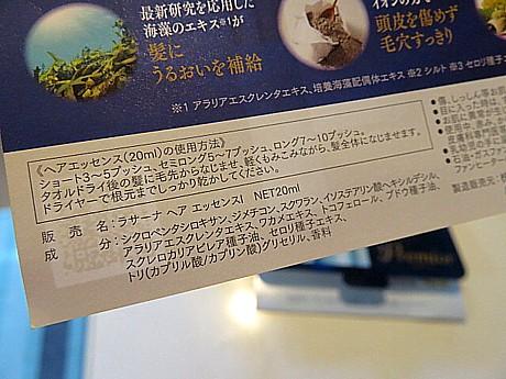 yukio0822 035.JPG