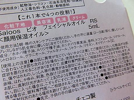 yukio0823 014.JPG