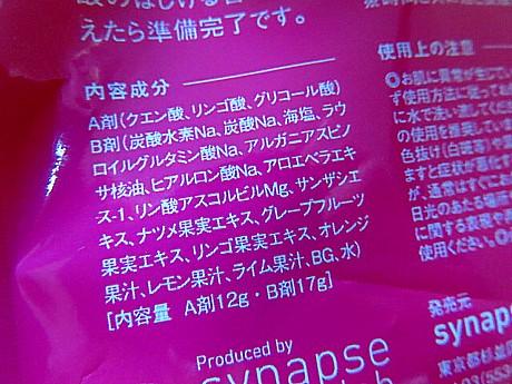 yukio0823 020.JPG