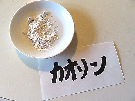 yukio0803 012.JPG