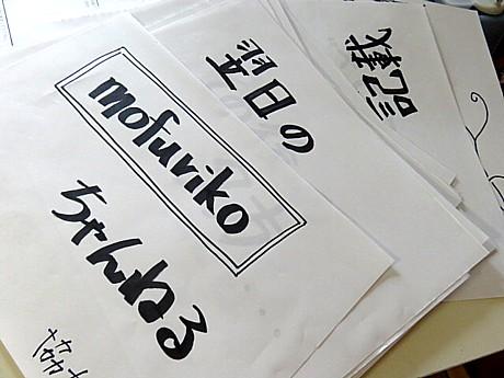yukio0829 021.JPG