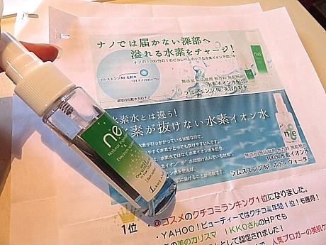 yukio0829 011.JPG