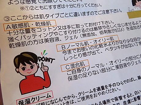 yukio0829 012.JPG