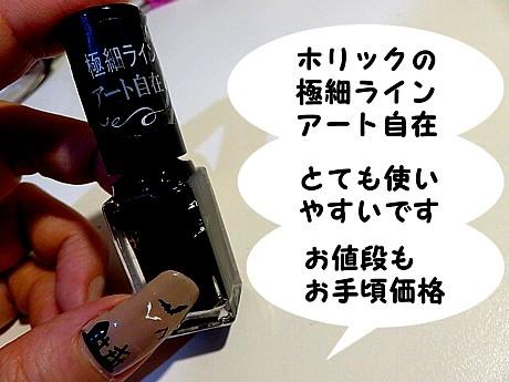 yukio0910 063.JPG