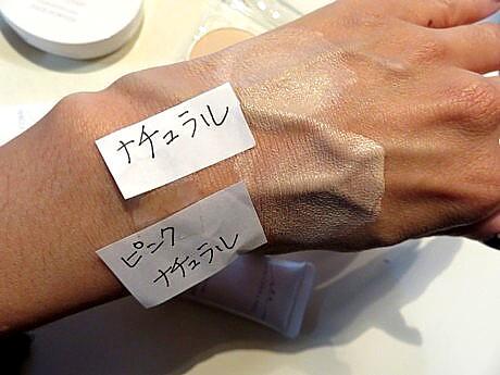 yukio0914 032.JPG