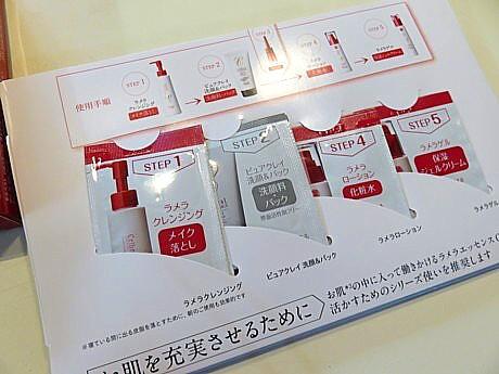 yukio0920 035.JPG