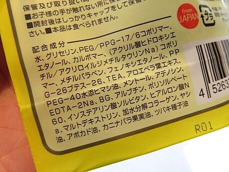 yukio0926 006.JPG