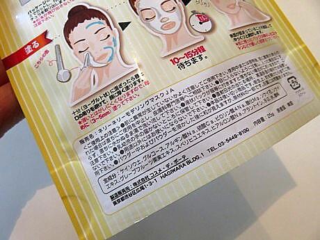 yukio0926 020.JPG