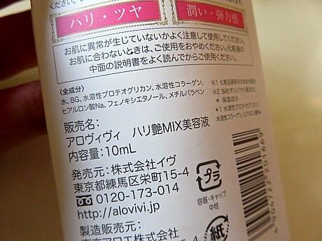 yukio1022 059.JPG