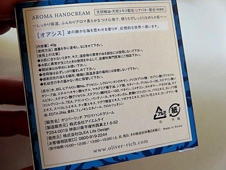 yukio1022 062.JPG