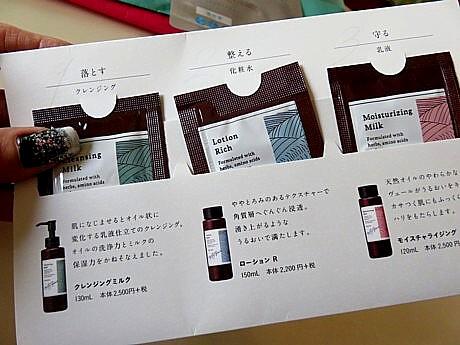 yukio1022 066.JPG