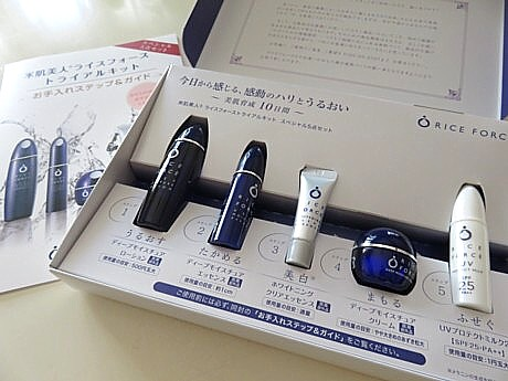 yukio1112 009.JPG