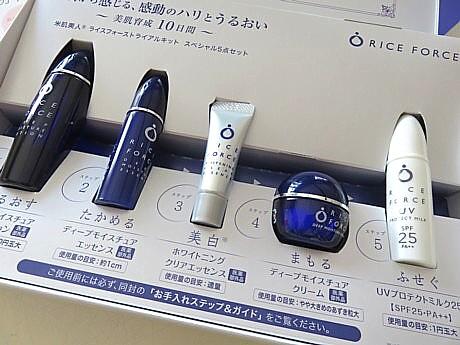 yukio1112 010.JPG