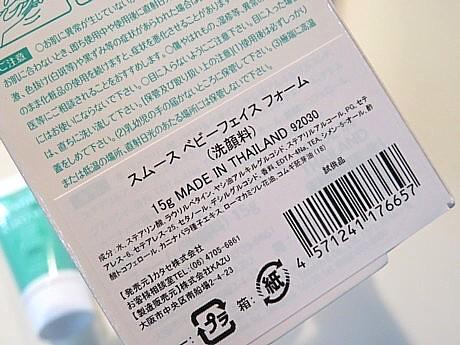 yukio1122 050.JPG
