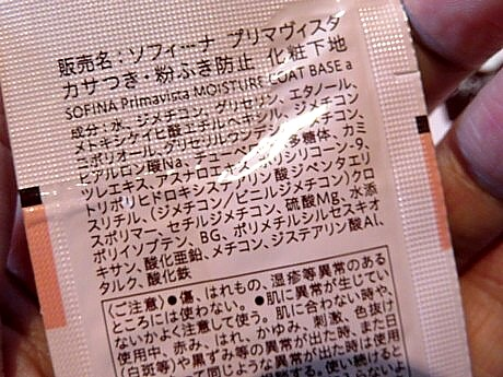 yukio1122 062.JPG