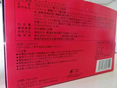 yukio1204 321.JPG