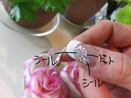 yukio1119 003text.jpg