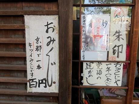 yukio1122 016.JPG