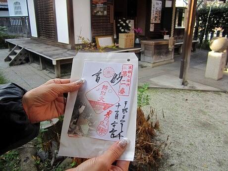 妙音堂 (37).JPG