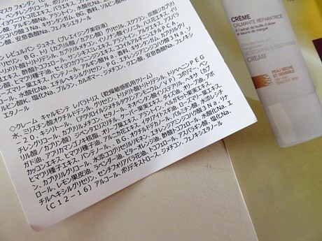 yukio1225 021.JPG