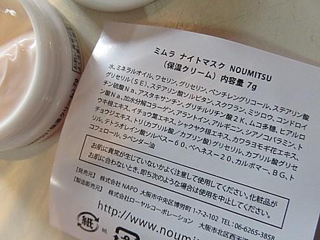 yukio0121 128.JPG