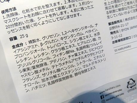 yukio0121 133.JPG
