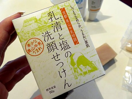 yukio0128 110.JPG