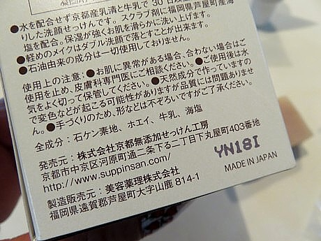 yukio0128 112.JPG