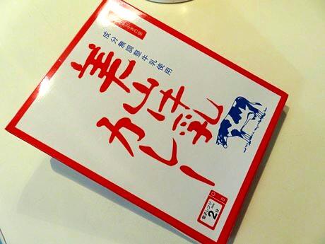 yukio1220 001.JPG