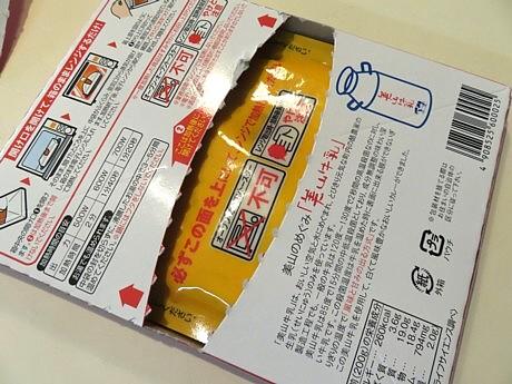 yukio1220 008.JPG