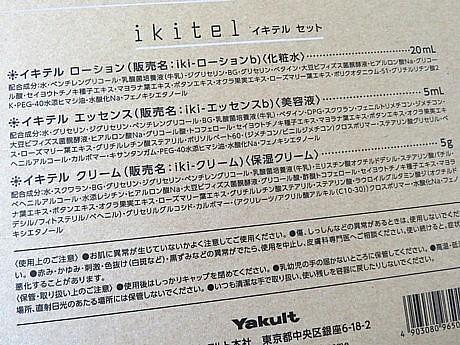 yukio0205 050.JPG