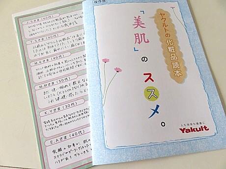 yukio0205 056.JPG