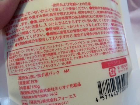 yukio0220 072.JPG