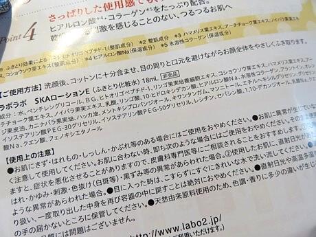 yukio0220 084.JPG