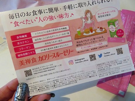 yukio0220 087.JPG
