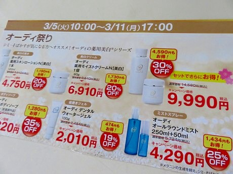 yukio0306 001.JPG