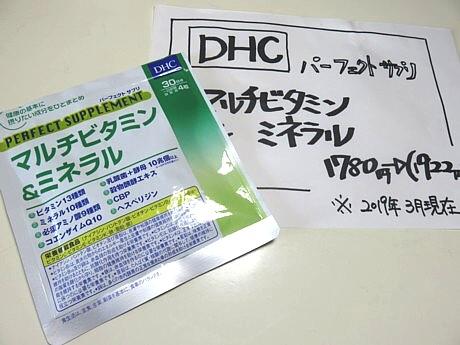 yukio0313 011.JPG