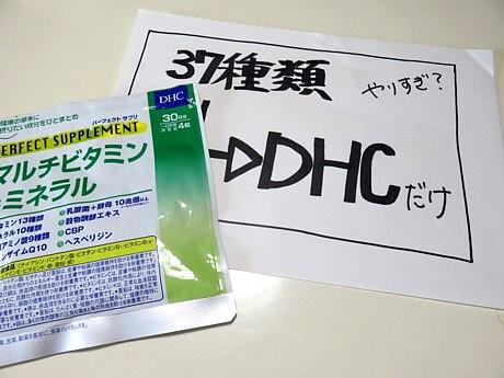 yukio0313 017.JPG