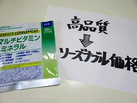 yukio0313 018.JPG