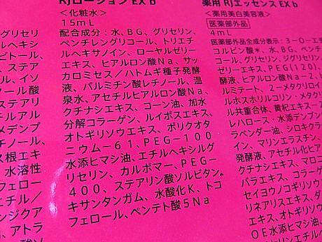 yukio0326 025.JPG