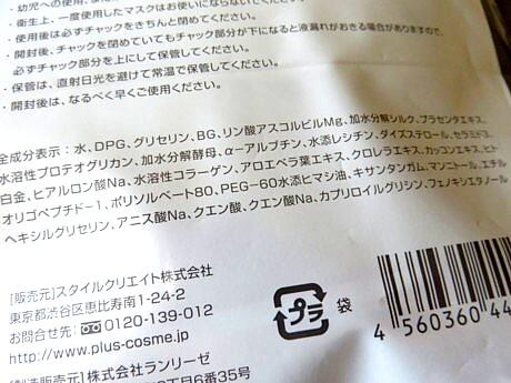 yukio0331 036.JPG