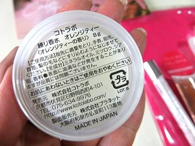 yukio0423 073.JPG