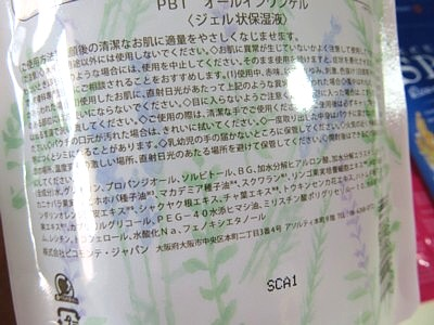 yukio0423 093.JPG