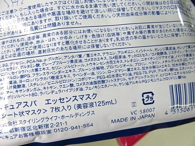 yukio0423 097.JPG