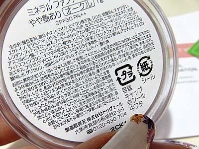 yukio0522 058.JPG