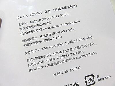 yukio0522 060.JPG