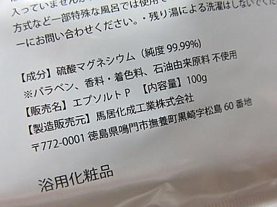 yukio0522 071.JPG