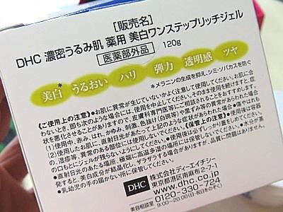yukio0524 049.JPG